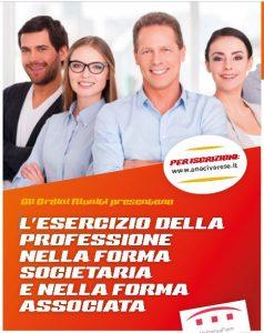 convegno degli Ordini professionali riuniti @ Centro Congressi MalpensaFiere